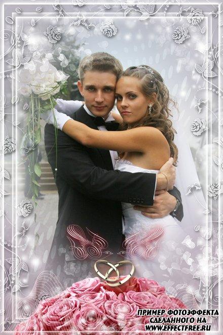 Фоторамка со свадебными розами и кольцами, сделать онлайн фотошоп