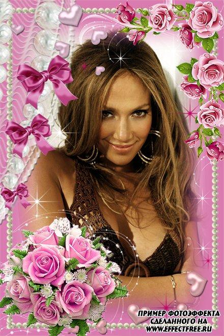 Розовая рамочка для милых девушек, вставить фото онлайн