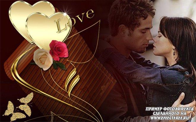 Новый фотоколлаж с сердечками и цветами ко дню всех влюбленных, сделать онлайн