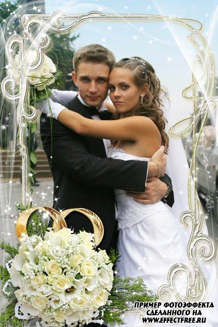 Рамка для свадебных фото с букетом роз и обручальными кольцами, сделать онлайн фотошоп