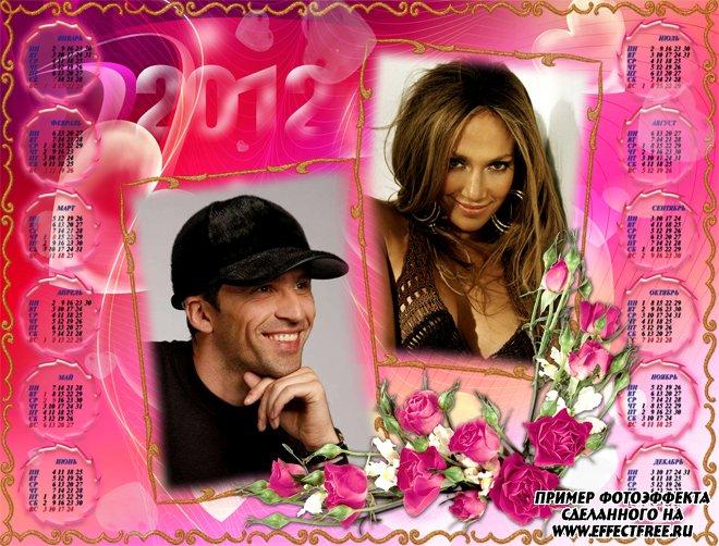 Розовый календарь с розами и сердечками на 2012 год, вставить фото онлайн
