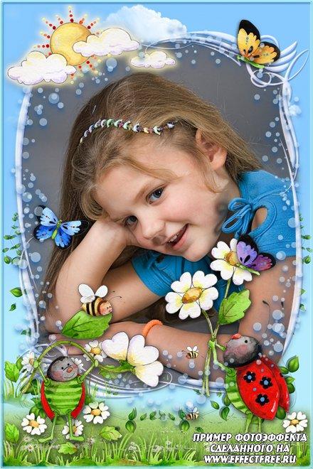 Детская рамочка на полянке с ромашками, вставить фотов рамку онлайн