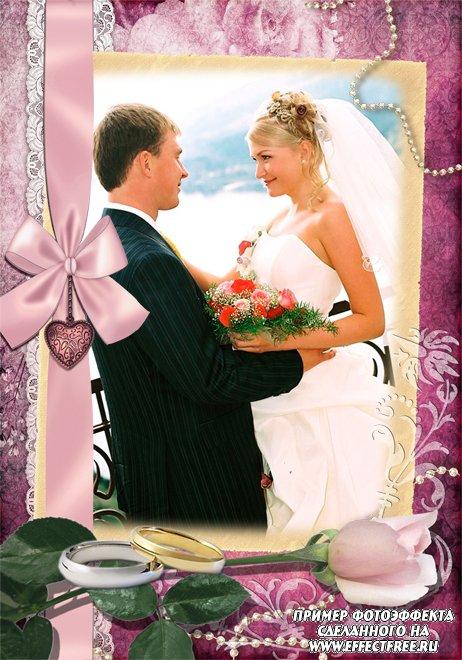 Свадебная фоторамка с аксессуарами, редактор фото онлайн