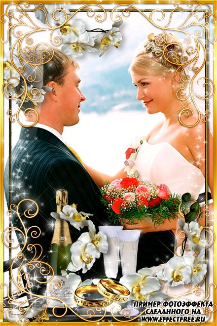 Красивая нежная рамка с белыми цветами для свадебных фото, сделать онлайн