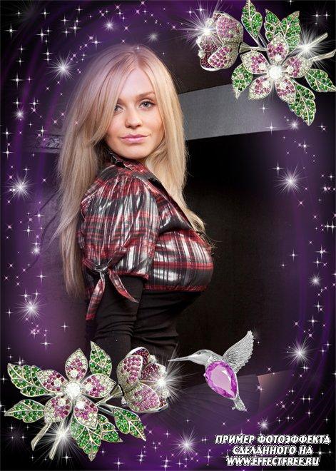 Рамочка для фото с цветами из драгоценных камней, сделать в онлайн фотошопе