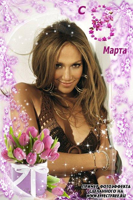 Рамка для фото на 8 марта с прекрасными тюльпанами, сделать онлайн фотошоп