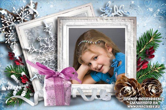 Рамка для фото с еловыми шишками, сделать онлайн фотошоп