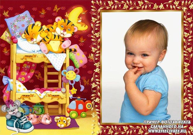 Детская фоторамочка с игрушками, сделать в онлайн фотошопе