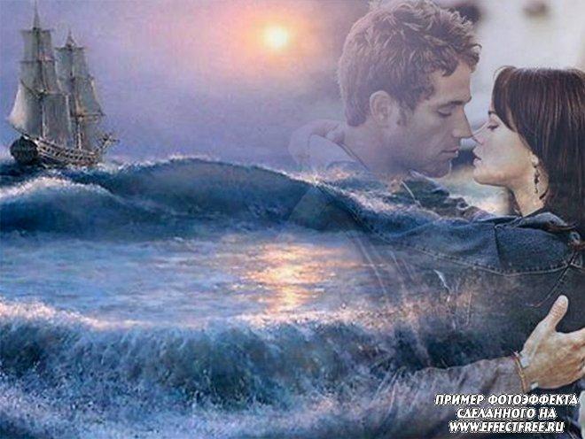 Романтический фотоэффект на фоне моря на закате, вставить фото онлайн