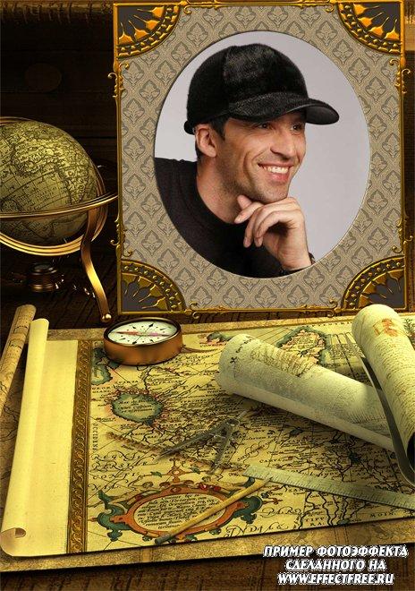 Рамочка с глобусом и картами, сделать в онлайн фотошопе