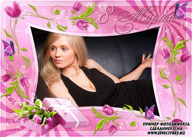 Рамка на 8 марта с коробкой  тюльпанов, сделать онлайн фотошоп