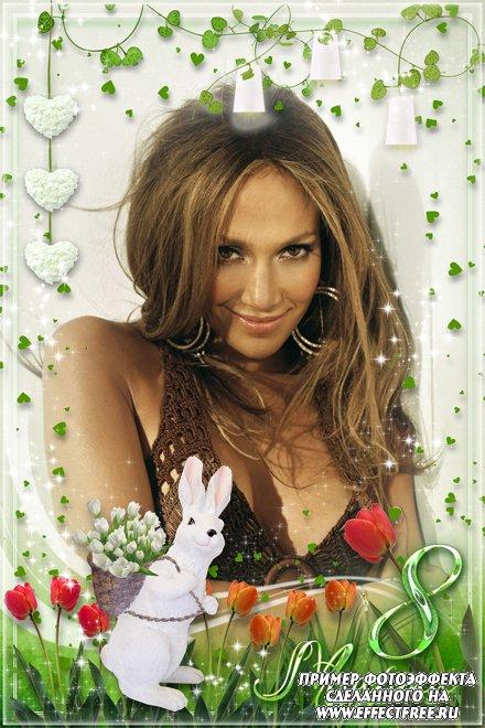 Рамка для фото на 8 марта с белым кроликом и тюльпанами, сделать онлайн фотошоп