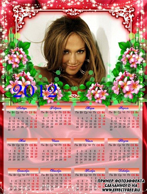 Новый весенний календарь с розовыми цветами, вставить фото онлайн