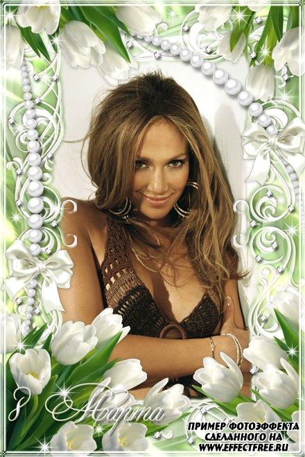 Рамка для женщин с белыми тюльпанами на 8 марта, сделать онлайн фотошоп