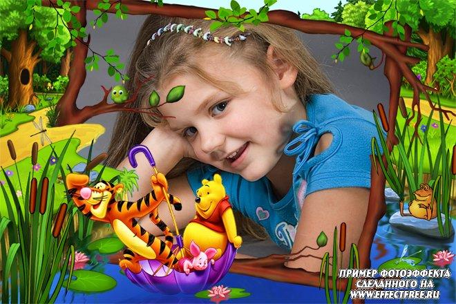 Детская рамка для фото с героями мультфильма про Винни-Пуха, сделать в онлайн фотошопе