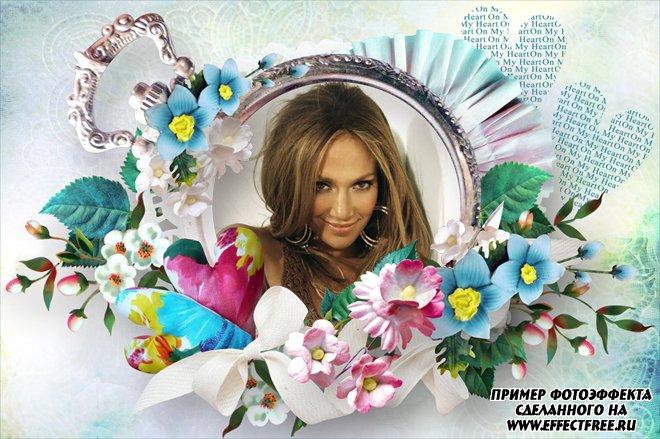 Фоторамочка для женщин с красивыми цветами, сделать в онлайн редакторе