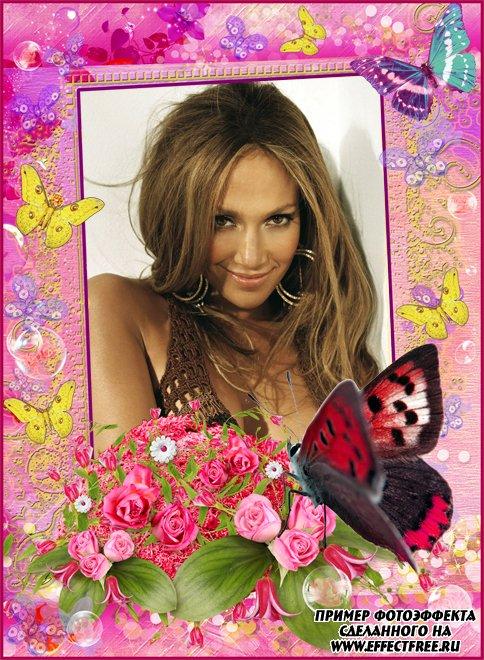 Интересная рамка с бабочкой в розовых тонах, вставить фото в рамку онлайн