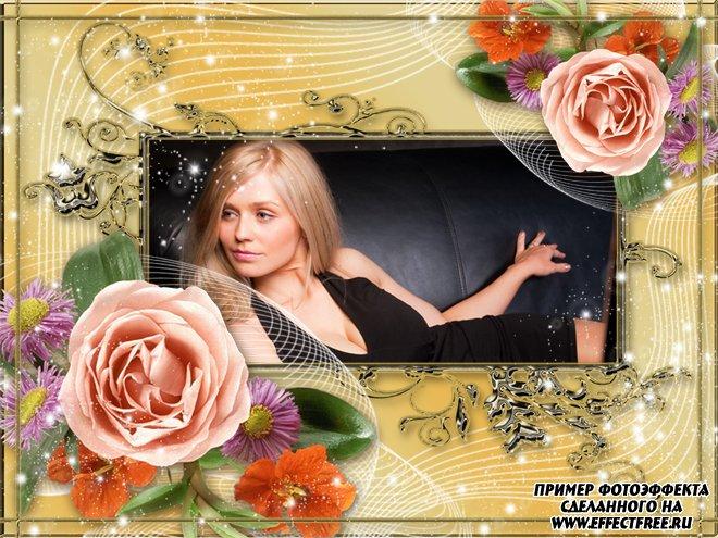 Рамка для фото с большими розами в бежевых тонах, вставить фото онлайн