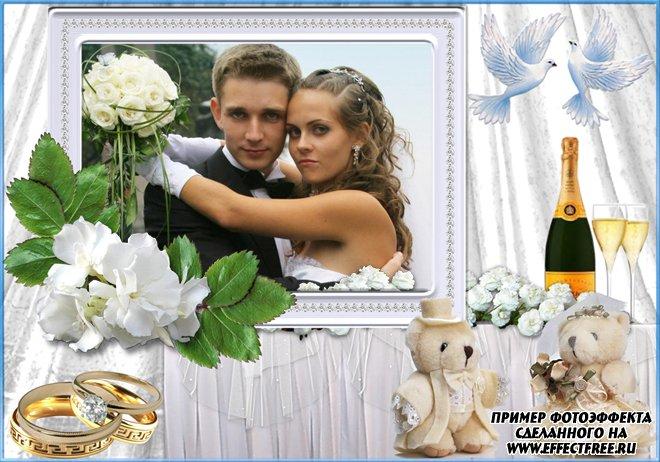 Свадебная фоторамка с обручальными кольцами и шампанским, сделать онлайн