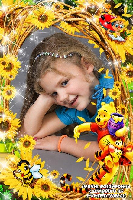 Детская рамка с мишкой Винни-Пухом и Тигрой, сделать онлайн фотошоп
