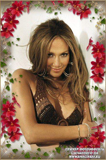 Накладка на фото с красными орхидеями, сделать онлайн фотошоп