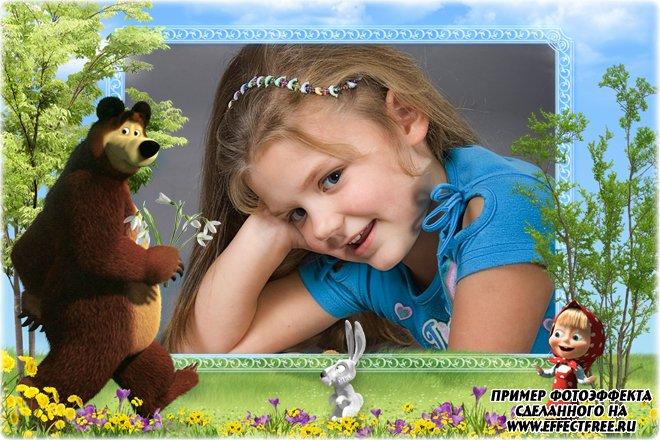 Детская весенняя фоторамка с Машей и медведем, сделать онлайн