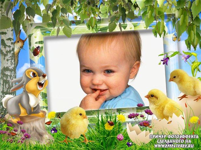Пасхальная фоторамка с цыплятами и зайчиком, сделать онлайн фотошоп