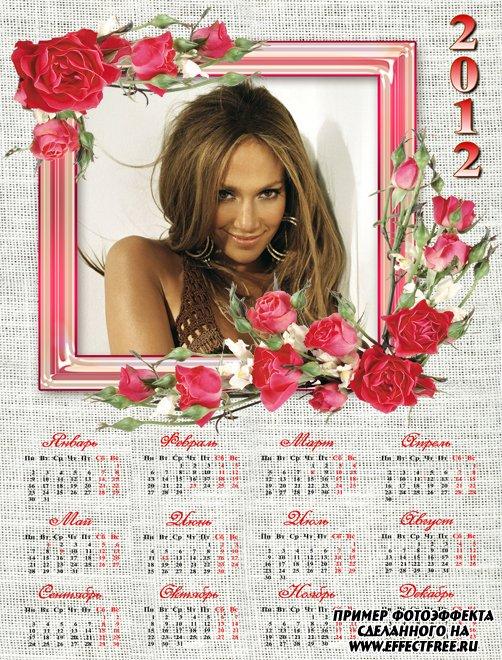 Календарь для фото с весенними цветами, сделать онлайн фотошоп