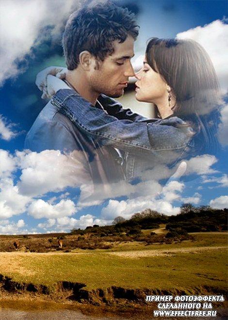 Романтический коллаж на фоне летного неба, вставить фото онлайн