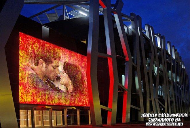 Новый фотоэффект на большом плакате на здании, вставить фото онлайн