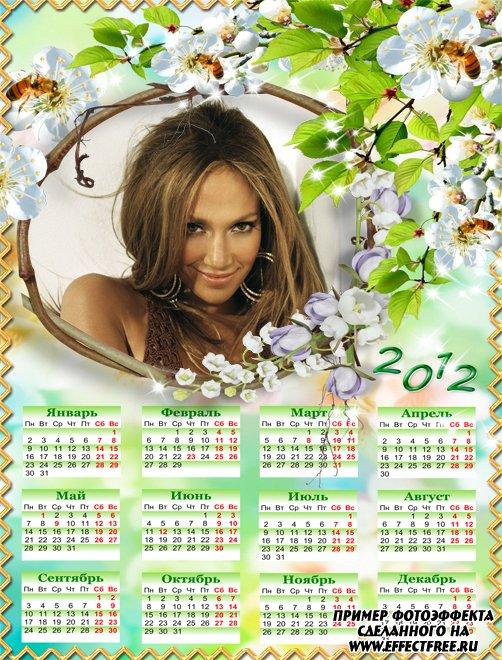 Календарь для фото с весенним настроением, сделать онлайн фотошоп