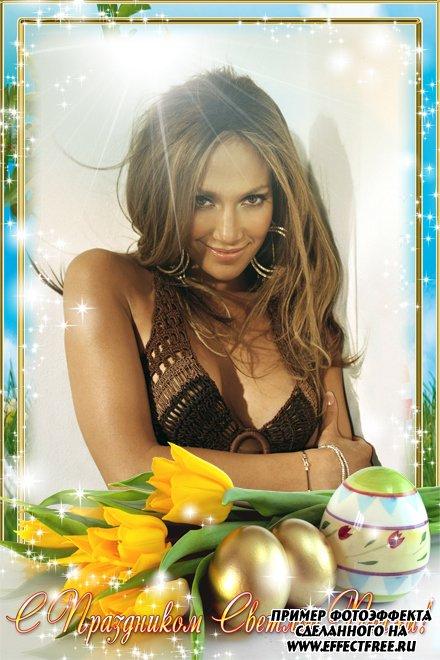 Фоторамка с тюльпанами к празднику Светлой Пасхи, сделать онлайн фотошоп