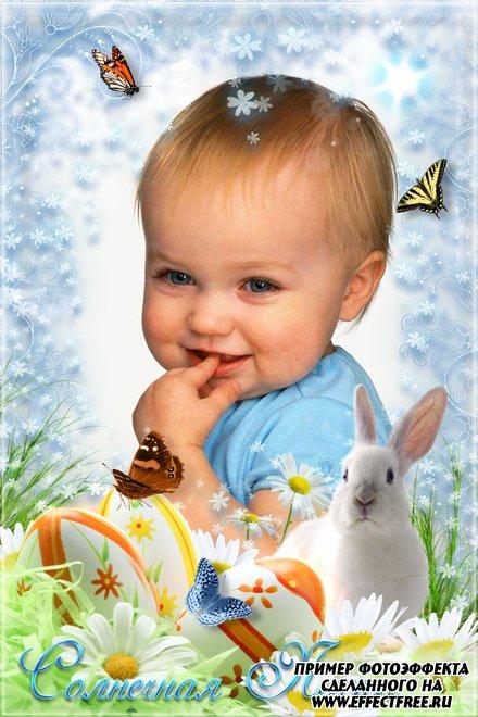 Фоторамка с Пасхальным кроликом, сделать онлайн фотошоп