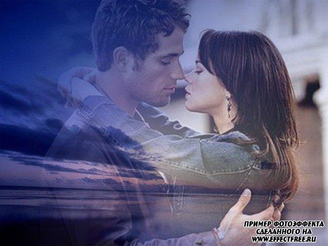 Романтический фотоэффект на фоне рассвета, вставить фото онлайн