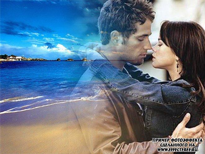 Новый романтический фотоколлаж на морском пляже, вставить фото онлайн