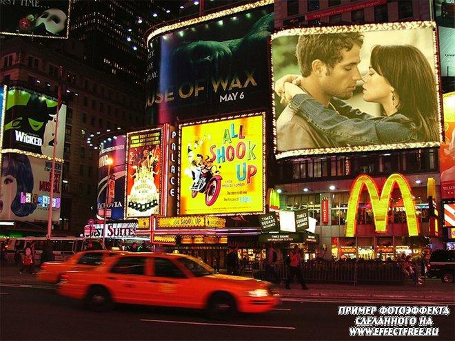 Эффект для фото на экране в ночном городе, сделать онлайн