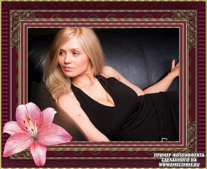 Рамка для фото в строгом стиле с лилией, сделать в онлайн фотошопе