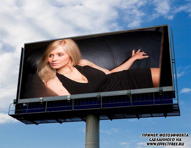 Эффект на рекламном баннере на фоне неба, вставить фотов рамку онлайн