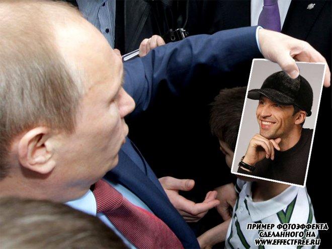 Эффект в руках нового президента России Путина, сделать онлайн фотошоп