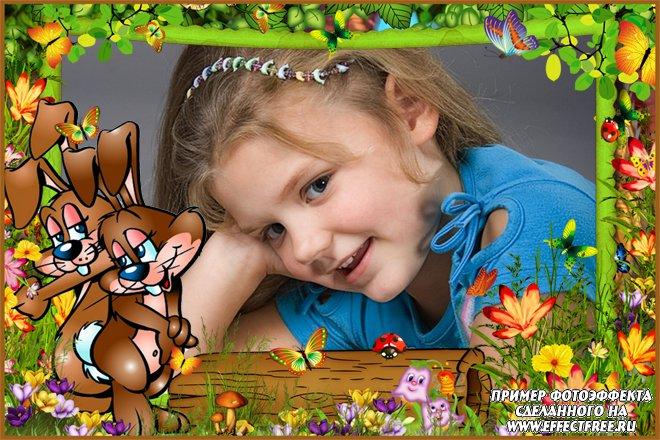 Детская фоторамка с милыми зайчиками, сделать в онлайн фотошопе
