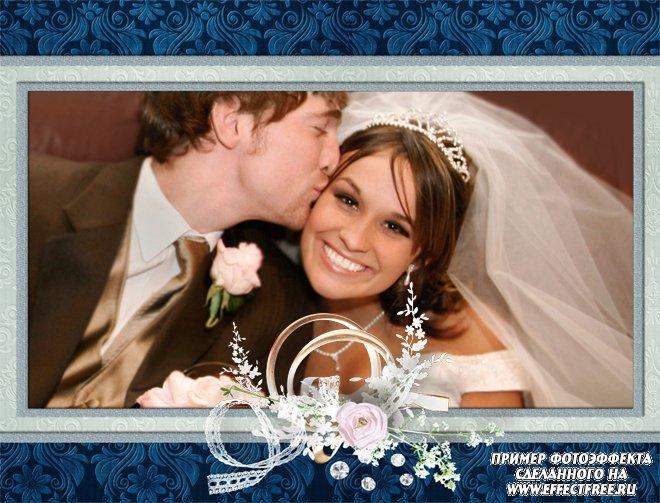 Простая строгая рамка для свадебного фото, сделать онлайн