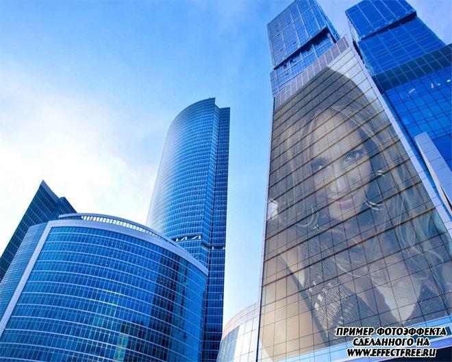 Эффект для фото на экране на здании, вставить фотов рамку онлайн