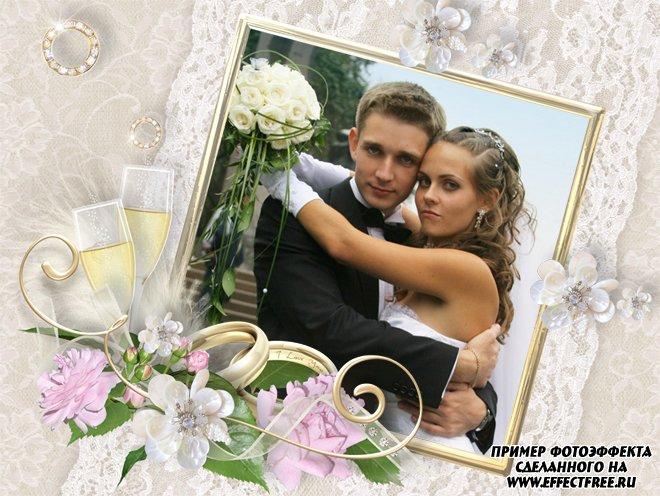 Рамка для свадебного фото  бокалами шампанского, сделать в онлайн редакторе