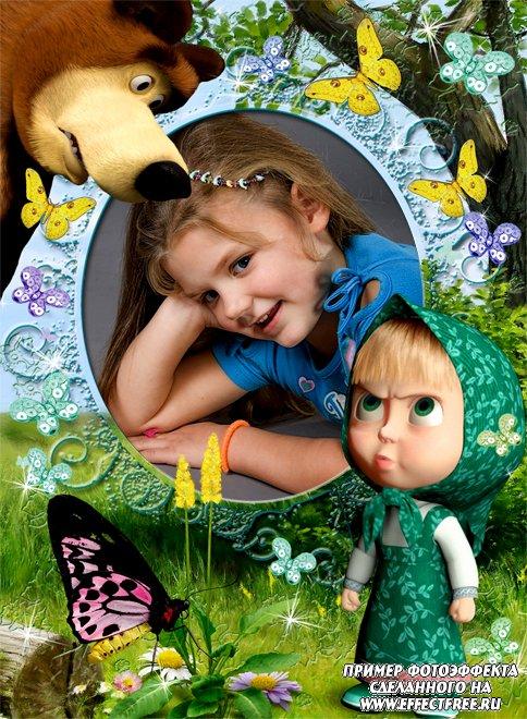 Детская фоторамка с сердитой Машенькой, сделать онлайн фотошоп