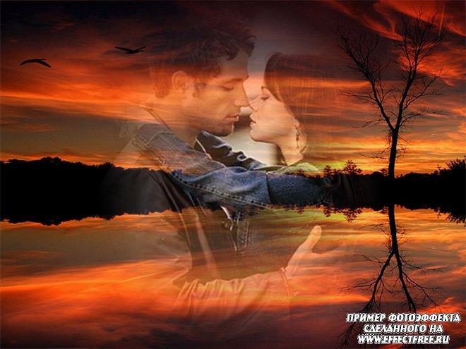 Новый романтический фотоколлаж на фоне вечерней природы, вставить фото онлайн