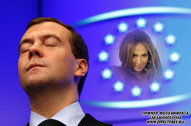 Фотоприкол с мечтающим Медведевым, вставить фото онлайн