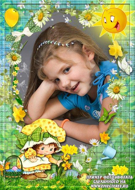 Детская рамка для фото на солнечной полянке, сделать в онлайн фотошопе