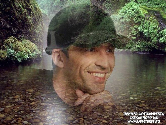 Красивый фотоэффект  на фоне водопада, вставить фото онлайн
