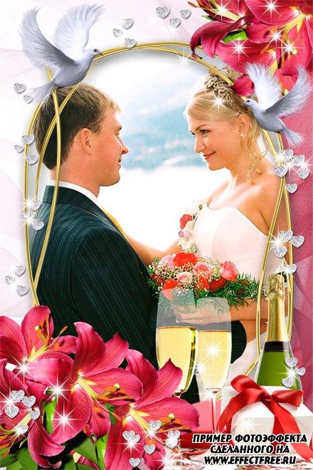Красивая свадебная рамка с красными цветами онлайн