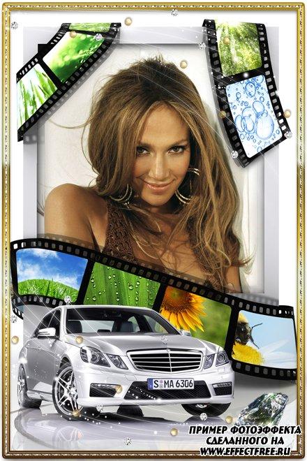 Рамка для фото с серебристым мерседесом, вставить фотов рамку онлайн